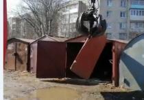 Порядка 500 незаконно установленных гаражей демонтировали в Вологде