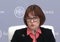 Банк России повысил ключевую ставку до 5%, чтобы защитить банковские вклады россиян от обесценивания