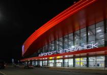 Из Челябинска могут возобновиться авиарейсы в Армению, Белоруссию и на Кипр