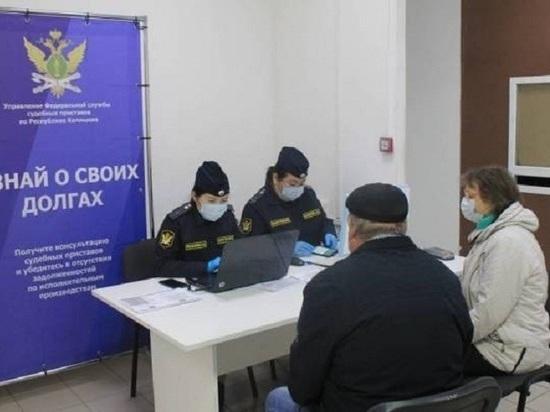 Калмыкия участвовала во всероссийской акции «Узнай о своих долгах»