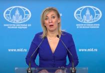 «То же самое..»: Захарова процитировала Чапека из-за высылки российских дипломатов