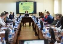 Стратегию экологического развития Вологды представили на Международном экофоруме