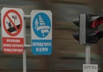 На СвЖД на 42% снизилось количество травмирования граждан в зоне движения поездов