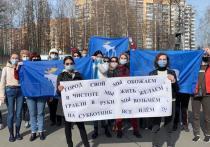 Йошкар-Ола присоединилась к Общероссийскому субботнику