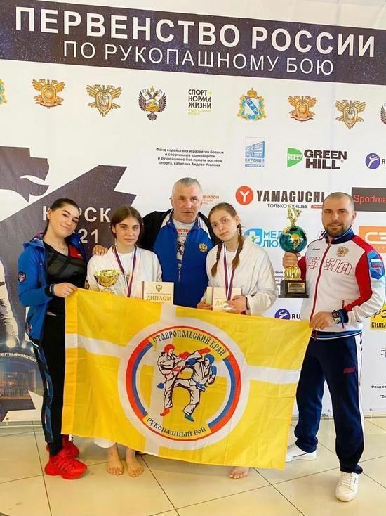 Ставропольскую рукопашницу включили в российскую сборную