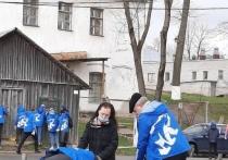 В Пскове дан старт Всероссийскому субботнику