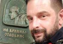 Внезапно умер 43-летний лидер сербских