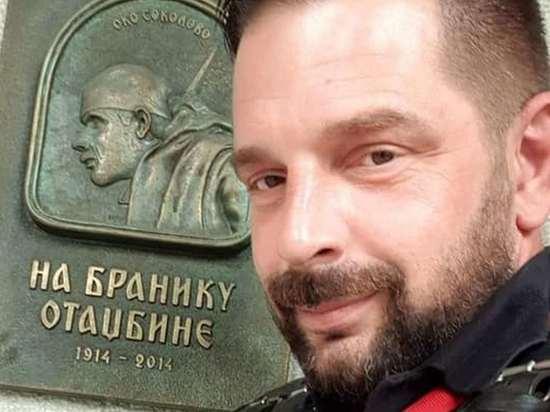 """Внезапно умер 43-летний лидер сербских """"Ночных волков"""" Саша Савич"""