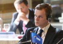 Российские дипломаты пошутили над главой МИД Латвии: