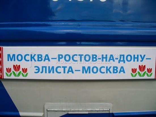 В Калмыкию прибыл туристический поезд из Москвы