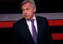 Пушков предложил замедлить трафик YouTube