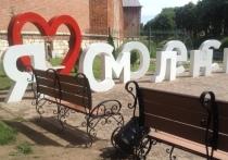 В понедельник стартуют выборы дизайн-проектов для парков и скверов в Смоленской области