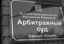 Компания «Кедр» задолжала омской мэрии за аренду земли в парке имени 30 лет ВЛКСМ