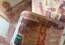 В поисках работы горожанка из Смоленска лишилась 100 тысяч рублей