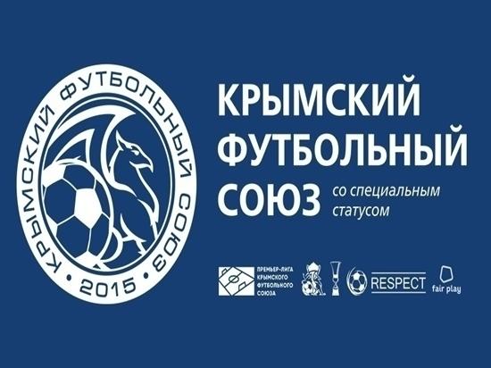 """Футбол в Крыму: """"ТСК-Таврия"""" разгромила """"Кафу"""""""