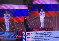 Чемпионат Европы по спортивной гимнастике в Базеле вывел на взрослый помост новую звезду – московскую спортсменку Викторию Листунову. В Швейцарии Вика победила в личном многоборье, опередив Ангелину Мельникову, которая лидировала после квалификации, но неудачно выступила в финале.