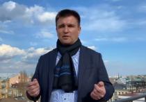 Климкин призвал не проводить встречу Нормандской четверки на Донбасе