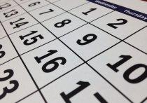 Эксперт рассказал, как калужанам получить двойной оклад в майские праздники