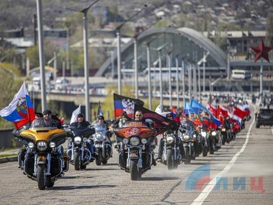 В Луганском мотопробеге приняли участие более 500 мотоциклистов