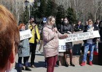 В воскресенье, 25 апреля, жители Барнаула вышли на митинг, чтобы выразить свое отрицательное отношение к точечной застройке.