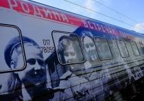 Более 1000 кировчан увидели выставку «Поезда Победы»