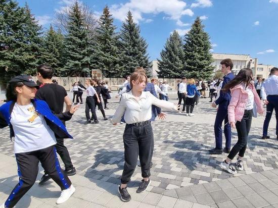 В Предгорье на Кавминводах устроят девятичасовой танцевальный марафон