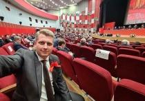 Свердловский депутат избран в президиум ЦК КПРФ