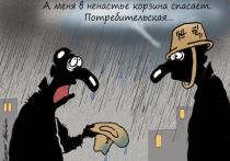 Минтруд подготовил проект приказа об упразднении потребительской корзины в России