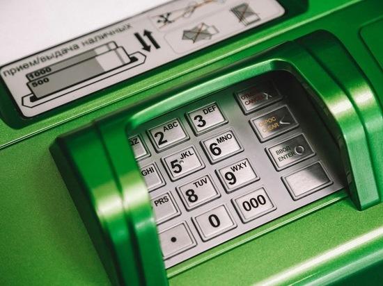 В Волгоградской области трое мужчин ответят за попытку вскрыть банкомат
