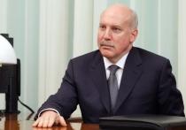 Почётным гражданином Иркутской области стал экс-глава региона Дмитрий Мезенцев