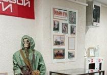 В Музее истории Иркутска открылась выставка, посвящённая ликвидаторам катастрофы на Чернобыльской АЭС