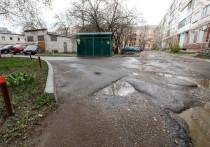 Жители Псковской области могут проголосовать за благоустройство территорий