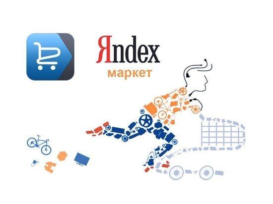 Яндекс.Маркет открыл сортировочный центр в Ивановской области