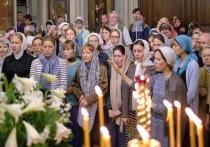 Что строго запрещено делать 27 апреля, в Великий вторник Страстной седмицы
