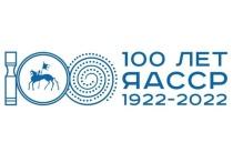 Презентована юбилейная эмблема 100-летия Якутской АССР