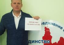Иркутские профсоюзы проведут Первомай в онлайн-формате