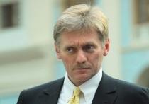Песков опроверг договоренность о встрече Путина с Байденом в июне