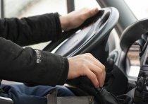 Жители Красноярска пожаловались на странное поведение водителя маршрутки №94