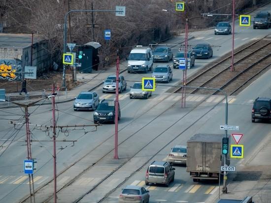 За прошедшие выходные на дорогах Челябинска пострадали три человека