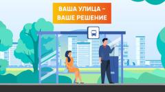 На Кубани выбирают зелёные зоны для благоустройства: как это сделать
