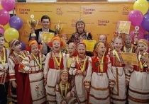 Фольклорный ансамбль из Брянска завоевал два гран-при