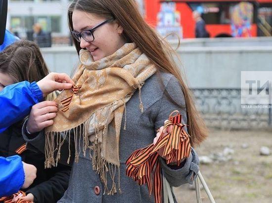 В Казани стартовала всероссийская акция «Георгиевская лента»