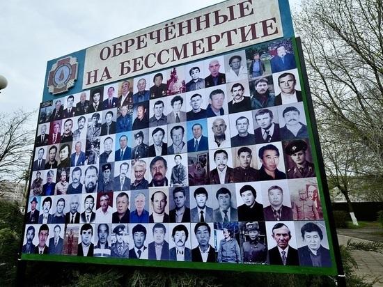 В Калмыкии отдают дань памяти героям-чернобыльцам