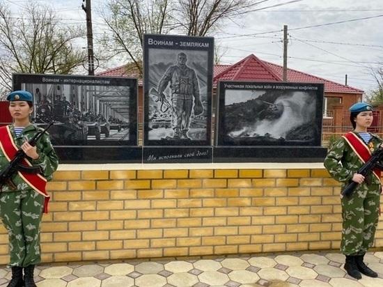 В калмыцком поселке открыли мемориал памяти погибших воинов