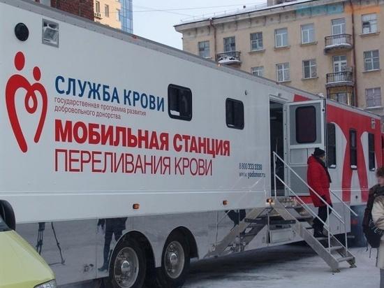 Традиционная донорская акция пройдёт в Канавинском районе