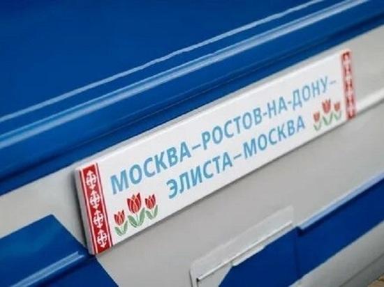 Калмыкия и «Российские железные дороги» договорились развивать туризм