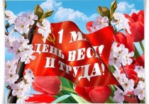 Ярославские коммунисты повторно пытаются получить разрешение на Первомай