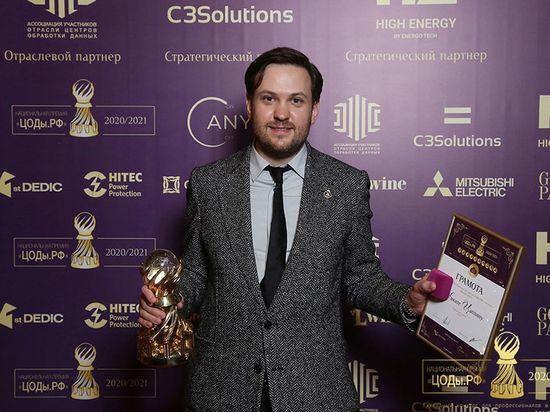 Компания RUVDS победила в номинации «Креатив года» с проектом хакерского квеста