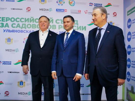 Олег Валенчук: Нам важно услышать мнение садоводов