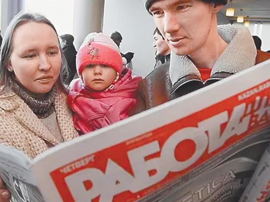 Список Forbes против бедных Росстата: как измерить социальный пульс России